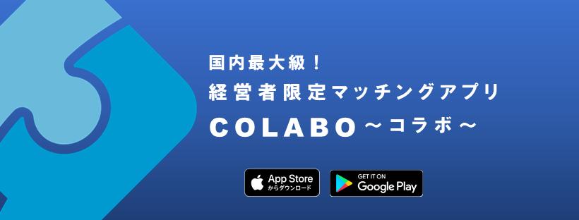 2月18日(木) 15:00~ COALBO X NCKS共催 オンラインPR会を開催します