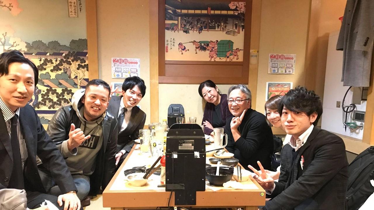 11月26日(木)20:30~ 士業飲み会を開催しました!