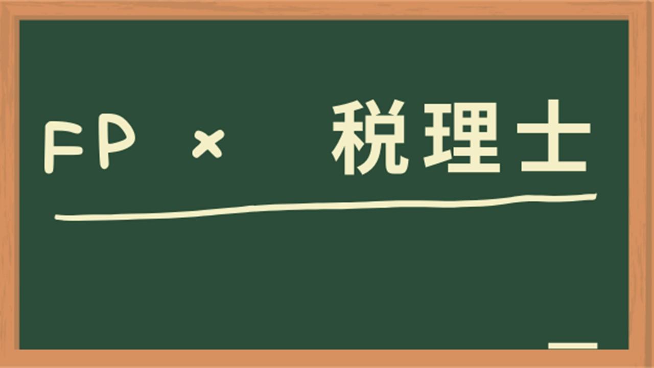 【提携イベント】12月12日(土)14:30~ 【税理士・保険業界向けセミナー 〜WEBソリューションサービスの講師陣が、ワンポイント経営アドバイスの方法を伝授!〜】を開催します!