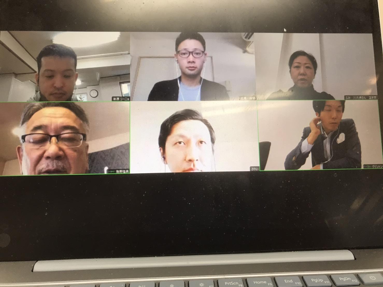 2月5日(金)12:00~ 空き家空室対策員会を開催しました