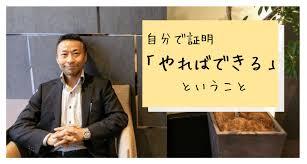 川田社長の番組ができました!