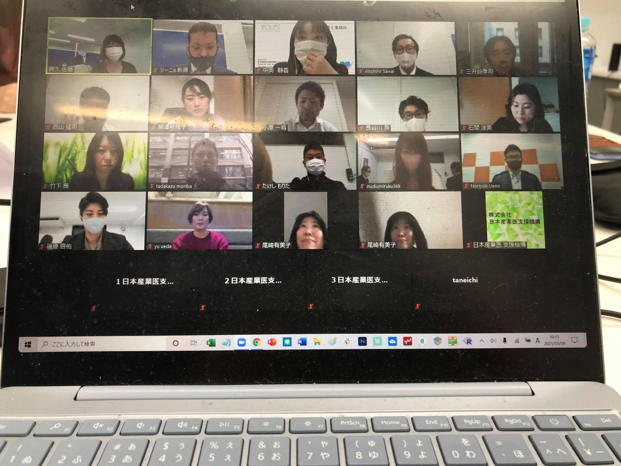 3月9日(火)16:00~ 医療士業座談会を開催しました