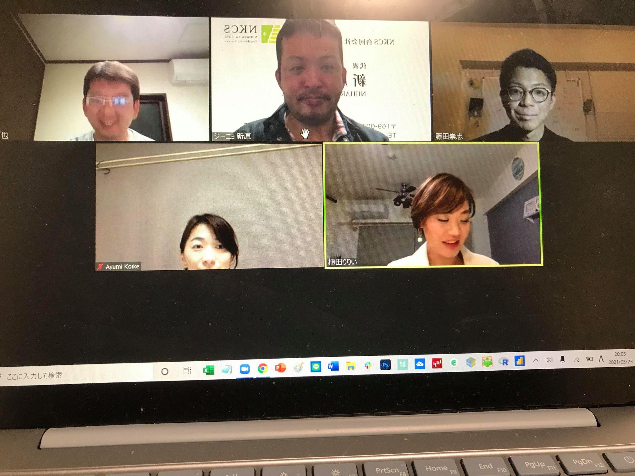 3月23日(火)19:00~ 教育士業座談会 Vol.3を開催しました