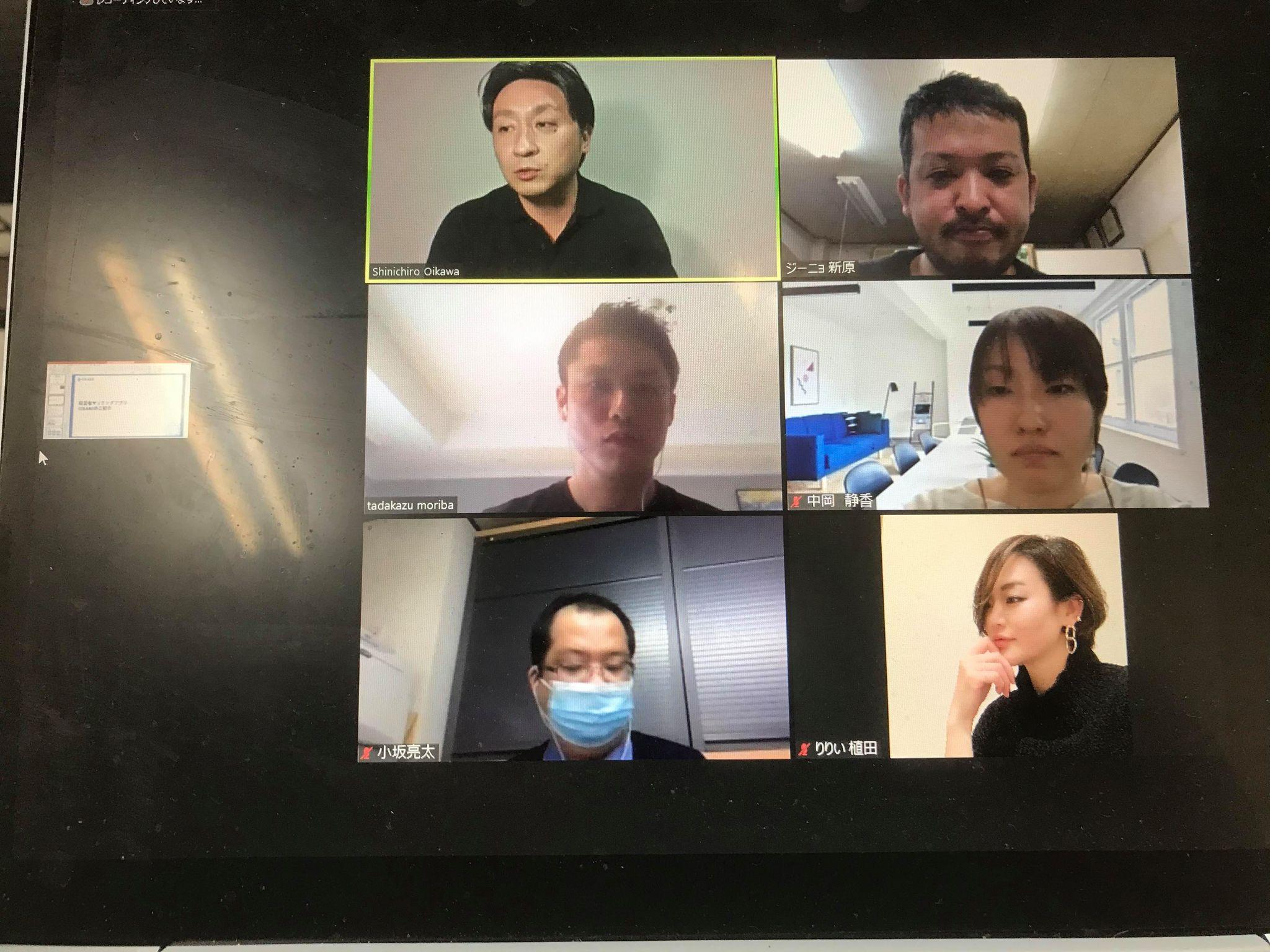 3月25日(木)18:30~ 【3月25日開催】NKCSオンラインサロン説明会(士業オンラインサロン会)×ミニ営業勉強会を開催しました