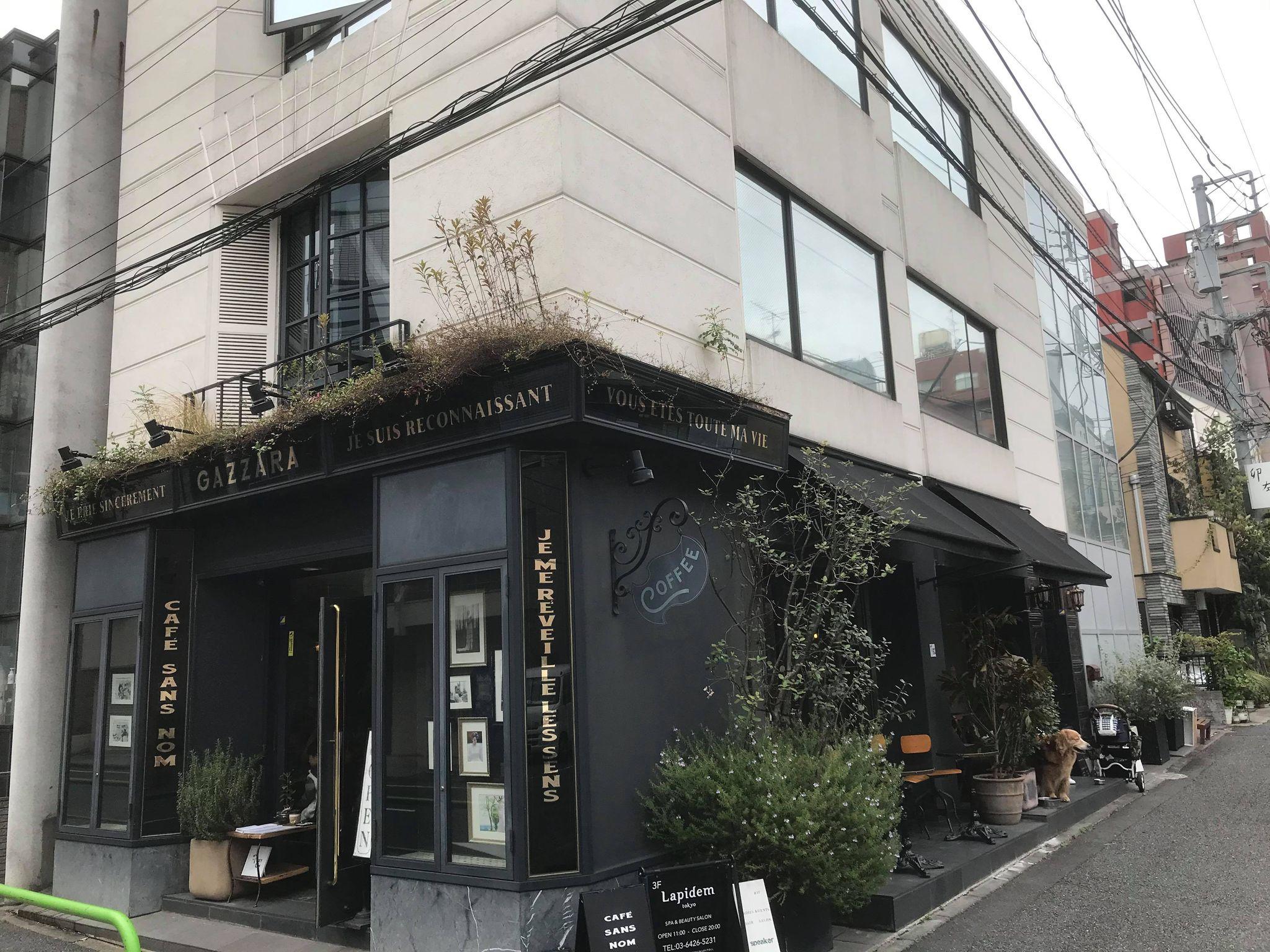 4月~NKCS CAFEをオープンします
