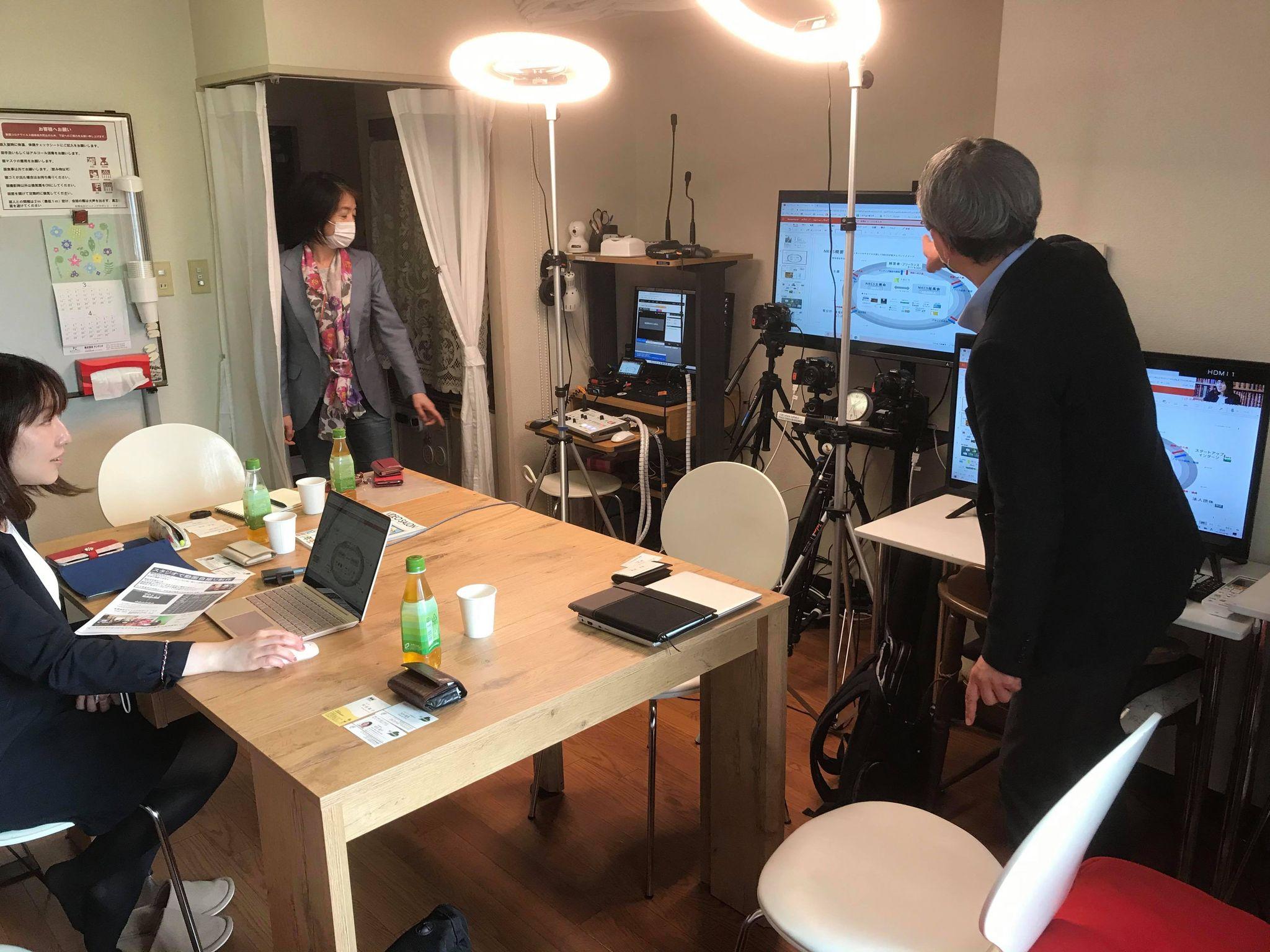 NKCS 六本木撮影スタジオがオープンしました!
