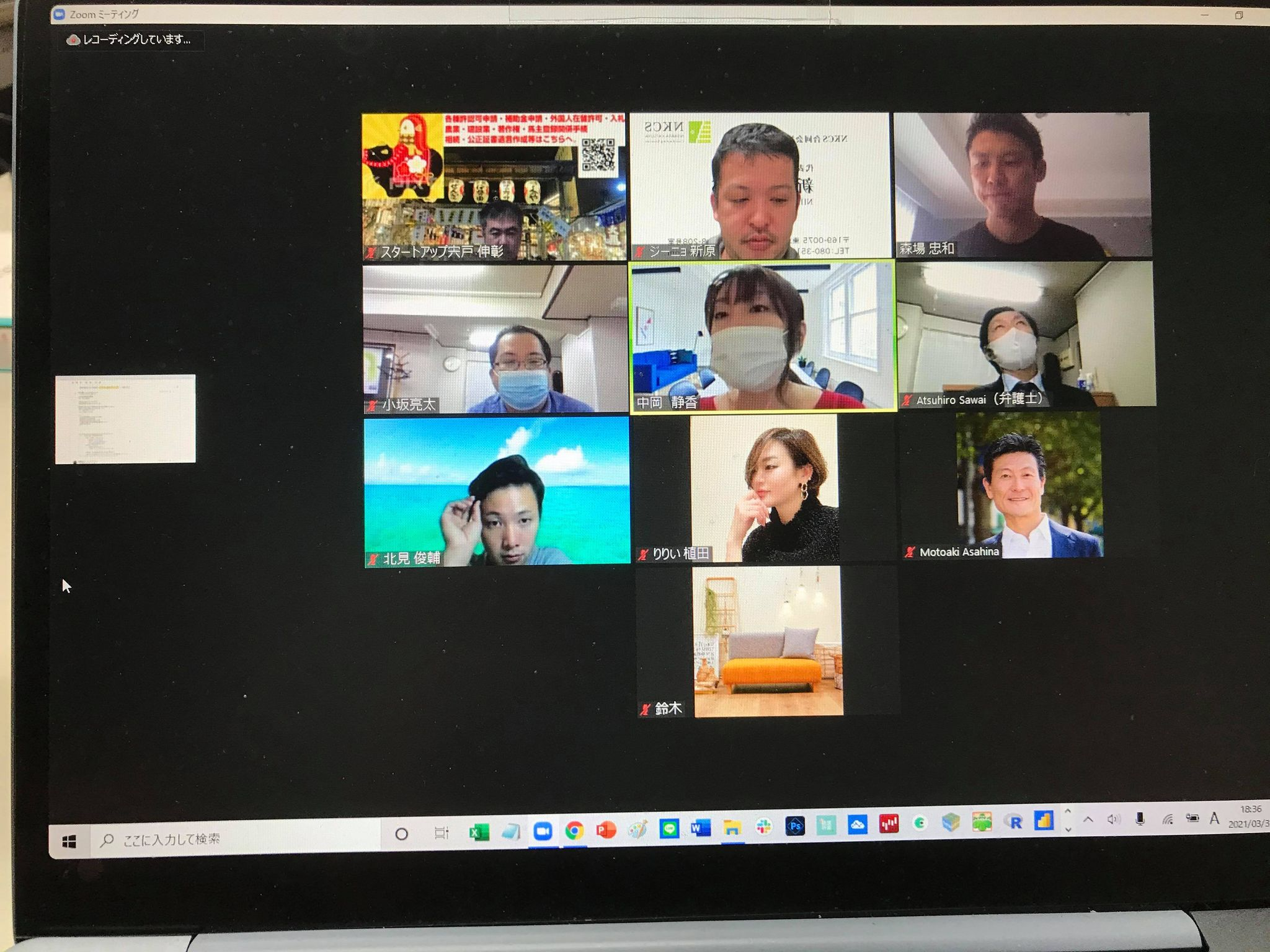 3月31日(水)18:00~ 【NKCS士業向け】営業・チーム構築勉強会 Vol.2を開催しました