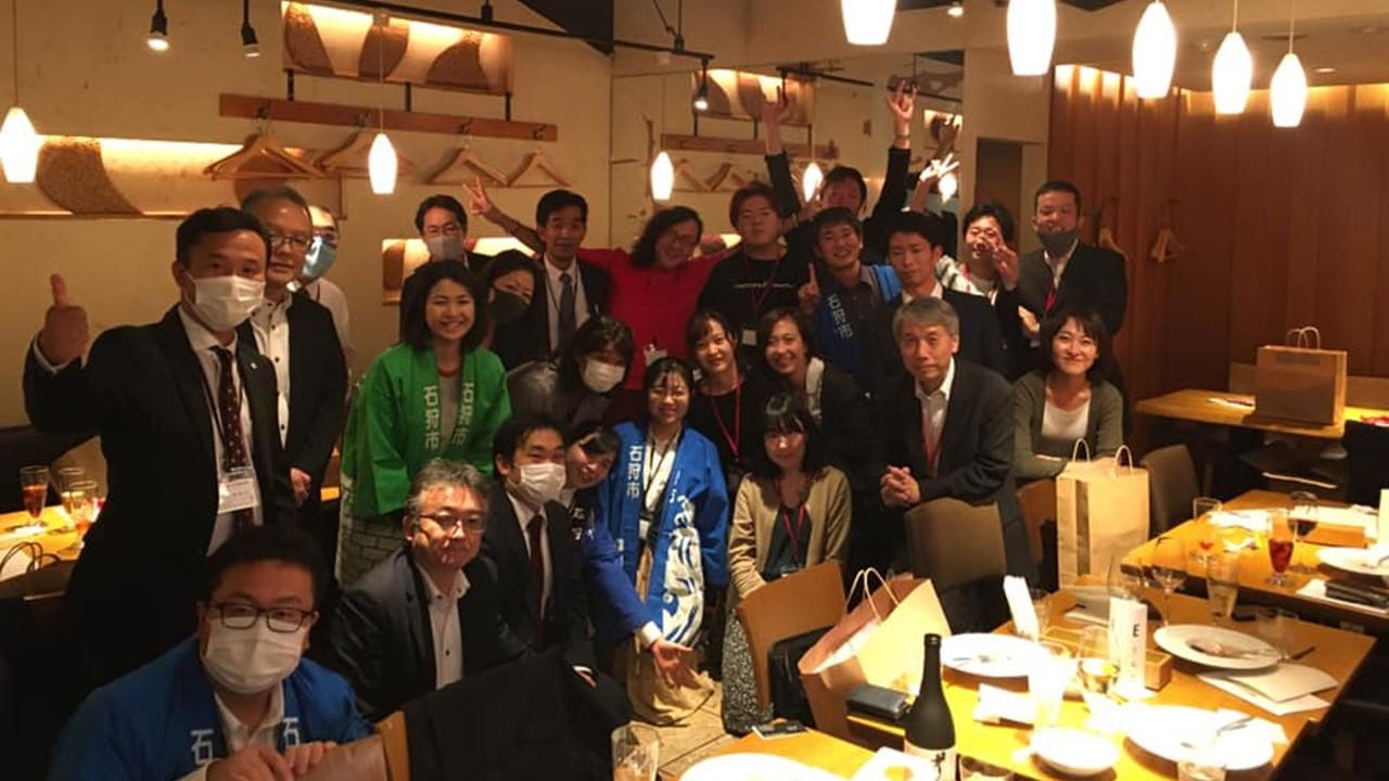 10月29日(木)19:00~ 北海道石狩市のイベントをやりました