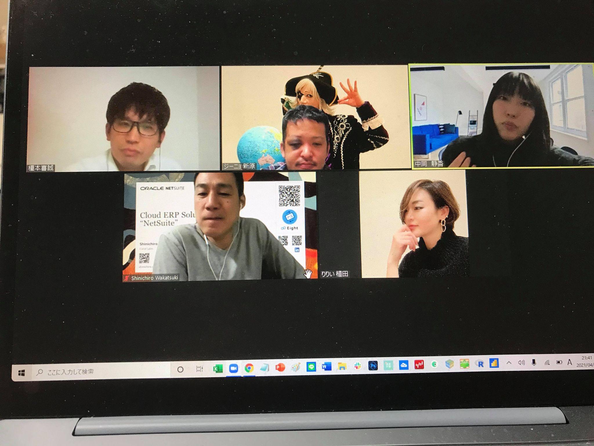 4月6日(火)21:00~ NKCS営業会議を開催しました