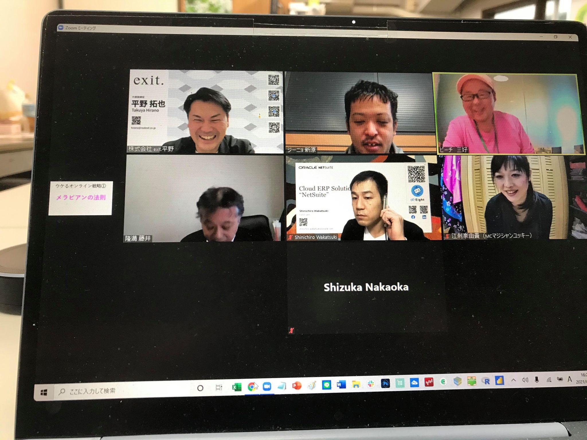 4月27日(火)16:00~ 士業のためのウケるオンラインコミニケーション術】お笑い&スピーチの天才!ピーチさんを囲むエンタメ座談会を開催しました