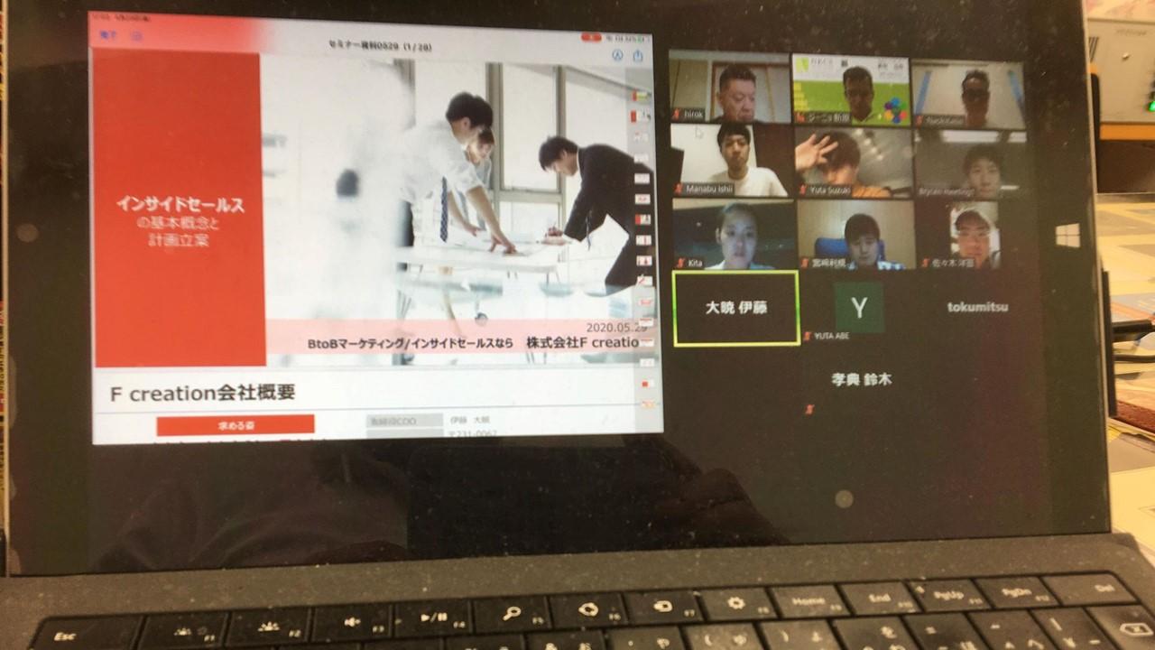 5月28日(金)17:00~ Nkcs~営業勉強会~を開催しました!