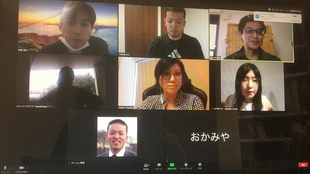 7月8日(水)12:00~ You`s】NKCS新原ジーニョの経営壁うち部屋を開催しました!
