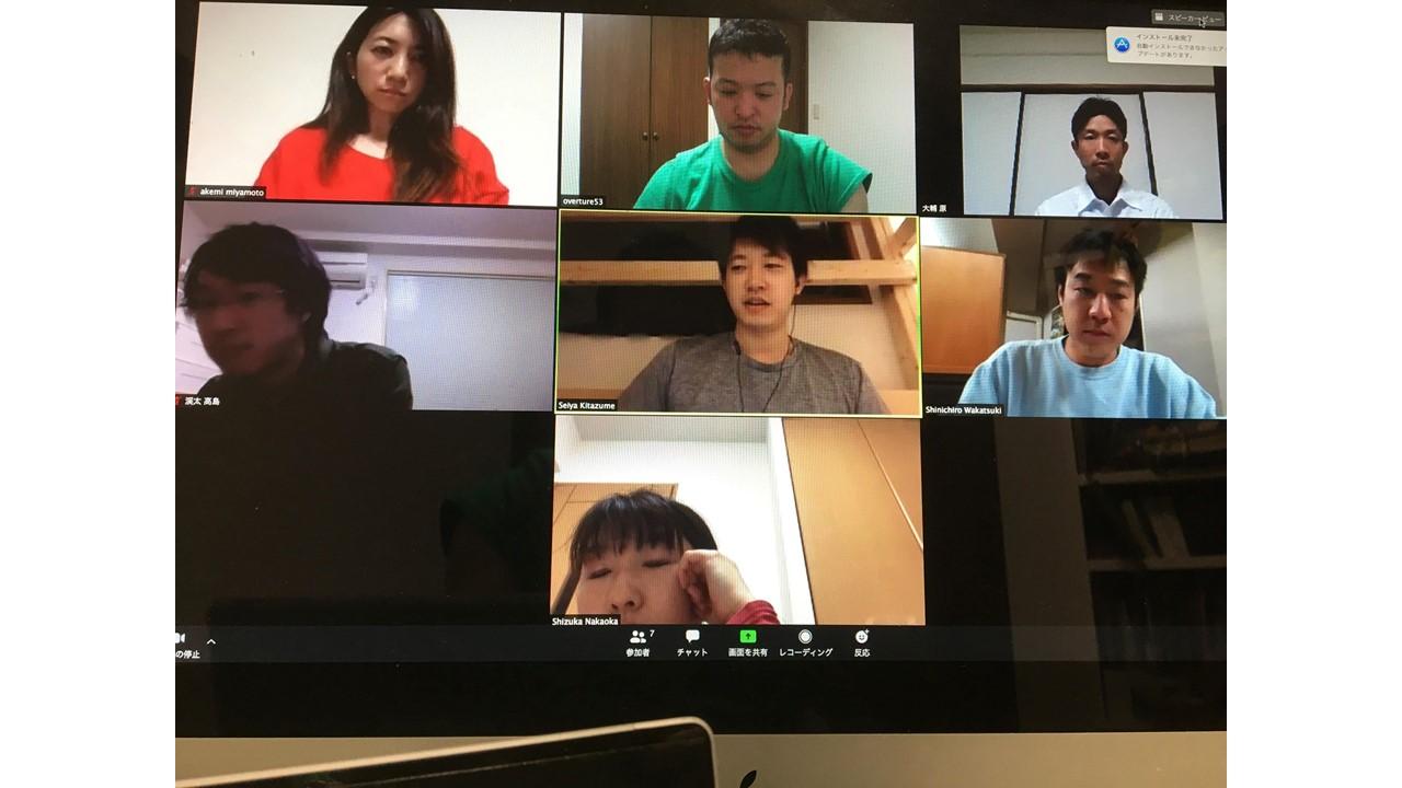 4月30日(木)19:00~ データサイエンティストと話しましょうの会を開催しました