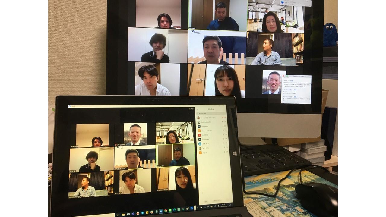 5月4日(月)21時~ 経営者2次会を開催しました! 【オンライン】経営者・人事の語り場~GW企画~