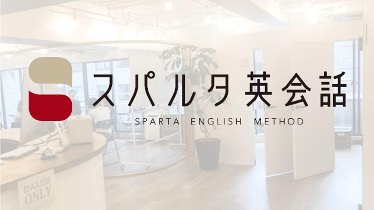 経営者向け英会話教室!