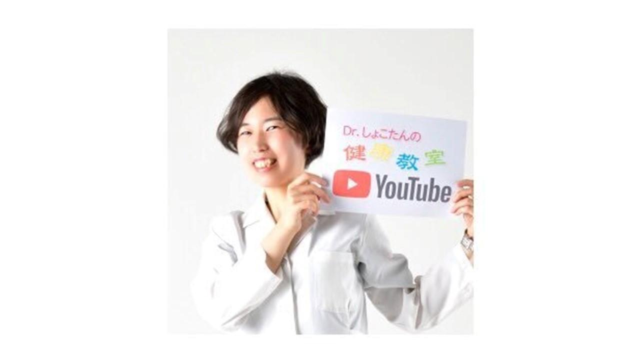 【中澤祥子】ドクターしょこたん