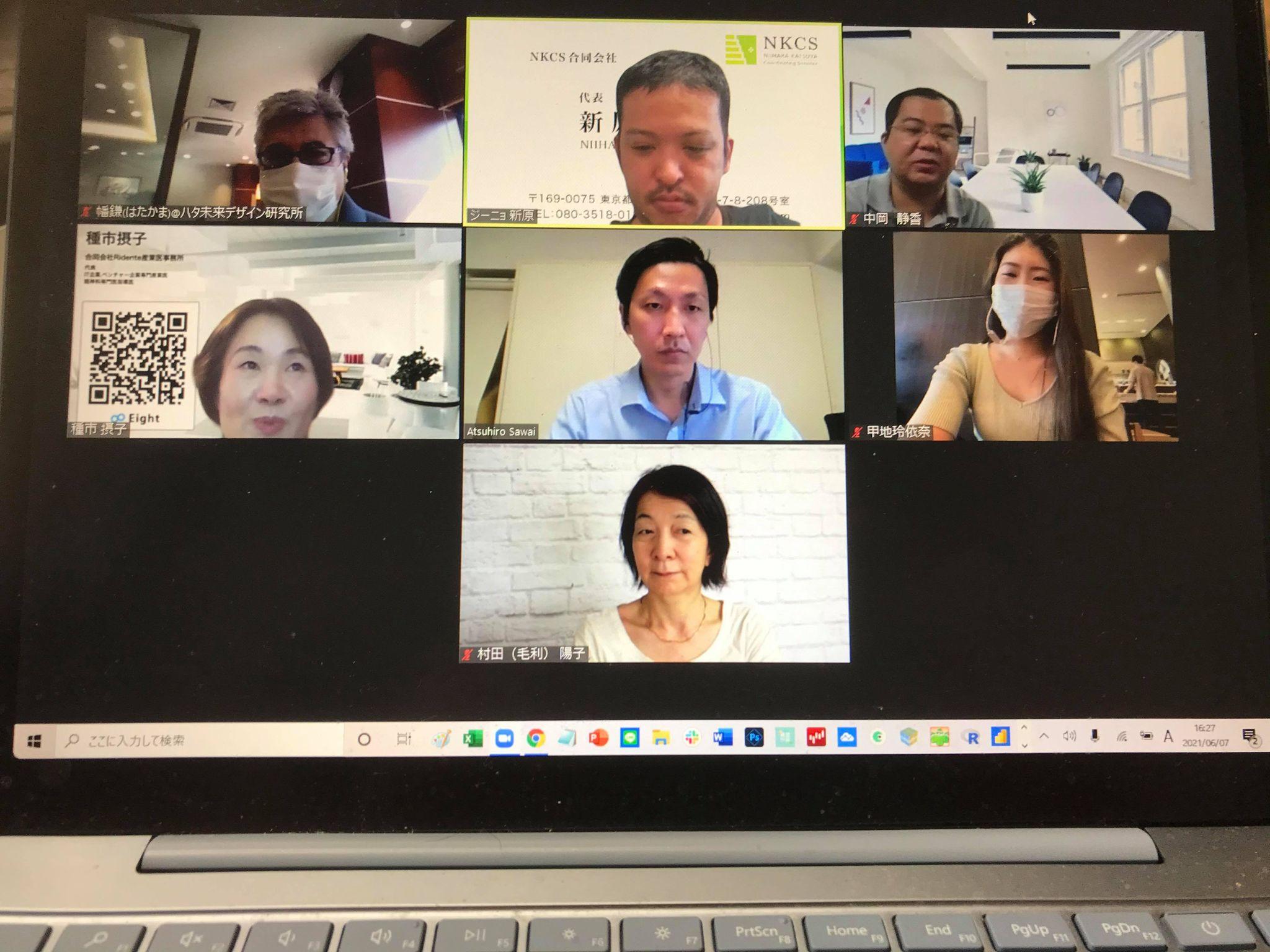 6月7日(月)16:00~ ニューノーマル時代!士業の働き方を考える座談会を開催しました