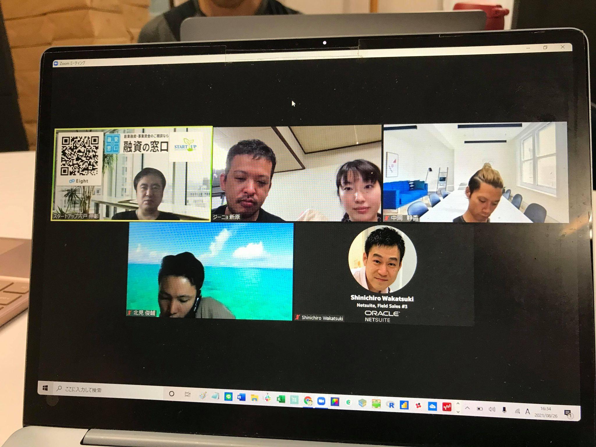 8月26日木曜日 16:00~ 【NKCS士業向け】営業・チーム構築勉強会 Vol.7を開催しました